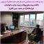 برگزاری جلسه و نشست هماندیشی با مدیر کل محترم اداره استاندارد استان تهران